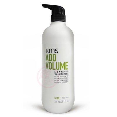 便宜生活館【洗髮精】KMS 豐盈洗髮精750ml 針對細軟髮與易塌髮專用 全新公司貨 (可超取)
