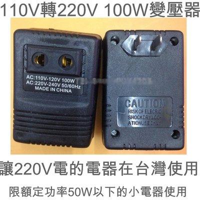 5Cgo【批發】現貨附發票 110V轉...