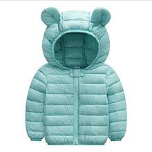 三色可愛熊羽絨兒童太空外套(適合95~105公分)