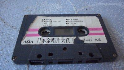 紫色小館3-----日本金唱片大賞2