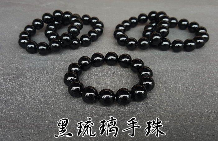 【喬尚拍賣】14mm黑琉璃手珠