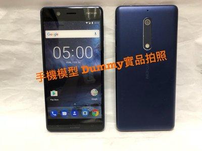 【承志館-藍色下標區】Nokia 5 展示機 模型Dummy 仿真 樣品 玩具