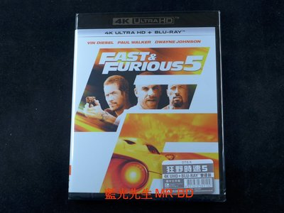 [4K-UHD藍光BD] - 玩命關頭5 Fast & Furious 5 UHD + BD 雙碟限定版