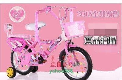 美學135Hello kitty 兒童自行車 單車 童車 12吋3877❖0970
