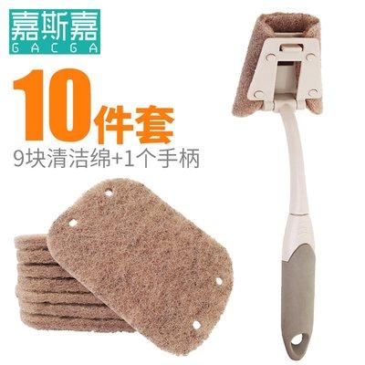 洗鍋刷洗碗神器長柄布刷不粘鍋專用廚房多用去油污清潔刷子
