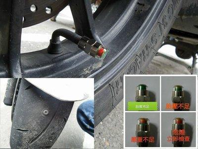 駿馬車業 台灣製 胎壓偵測氣嘴蓋 胎壓偵測器 顯示器 胎壓表 25/28/30/32/34/36/38/40磅