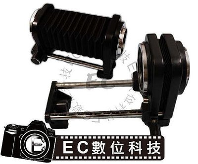 【EC數位】Canon EOS 專用 近攝蛇腹 微距 近攝 接寫環 伸縮皮腔 6D 700D 5D 650D 60D 7D 70D 5D2 5D3