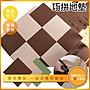 INPHIC- 免膠防滑地墊 自黏巧拼 防滑地毯 踏...