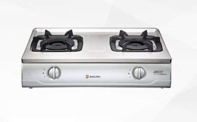 【婦品廚藝生活館】G-5700K雙內焰安全爐
