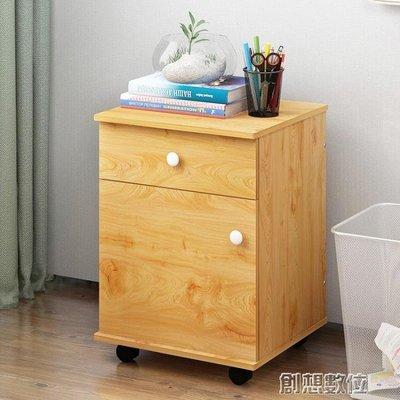 文件櫃木質辦公柜子文件柜帶鎖矮柜資料柜落地式檔案移動儲物柜    DF