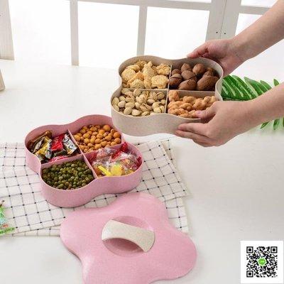 水果碟 創意雙層干果盤糖果盒結婚過年零食盒瓜子盒堅果盒干果盒分格帶蓋