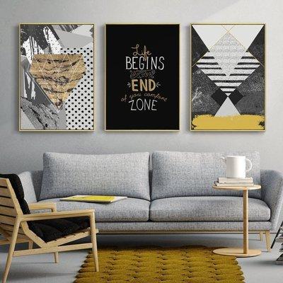 ABOUT。R   金色弗拉門戈 現代簡約抽象字母客廳裝飾畫三拼室內掛畫家居壁三聯畫掛畫商業空間室內設計裝飾掛畫藝術版畫