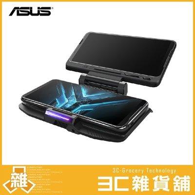 【公司貨】 華碩 ASUS ROG PHONE 3 ZS661KS TwinView Dock 3 雙螢幕基座