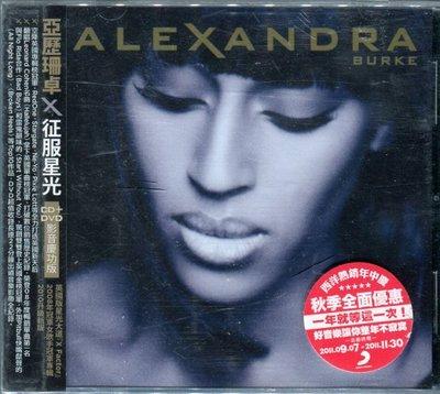 【嘟嘟音樂2】亞歷珊卓 Alexandra Burke - 征服星光 Overcome CD+DVD  (全新未拆封)