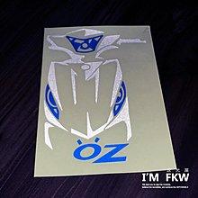 OZ Aeon 宏佳騰 機車車型貼紙 機車反光貼紙 藍 設計師手繪款 車型貼 反光屋FKW