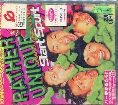 *還有唱片行* RATHER UNIQUE / START SPURT CD+DVD 全新 Y4029