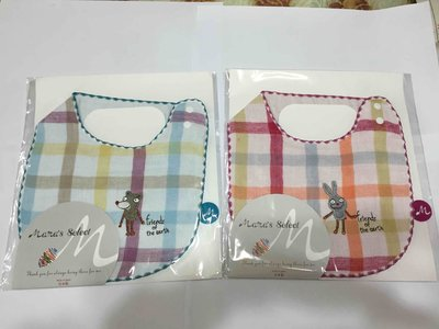 日本製 彩格紗布巾圍兜