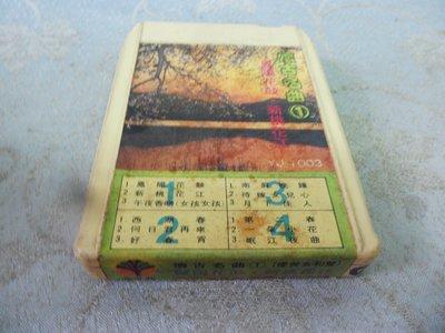 紫色小館28------懷古名曲1{無外盒}