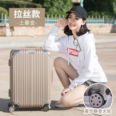 小行李箱拉桿女韓版小清新大學生萬向輪2...
