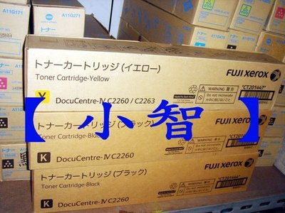 【小智】 含稅價Xerox 原廠碳粉DCIV C2260.C2263.C2265黑色CT201434 (25,000張)