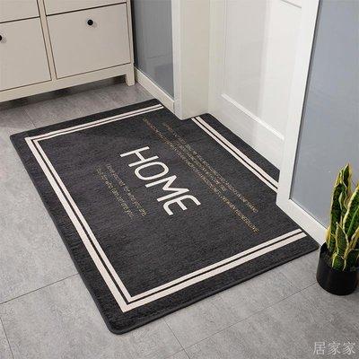 居家家 現代簡約入戶門地墊家用腳墊進門門廳地毯門墊門口臥室防滑墊訂製