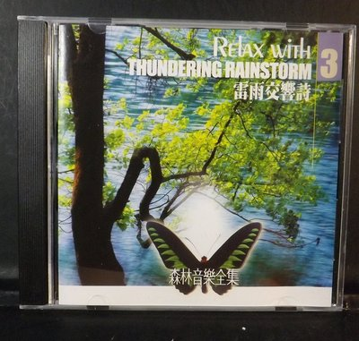 CD RELAX with THUNDERING RAINSTORM 3~10IF28C06~