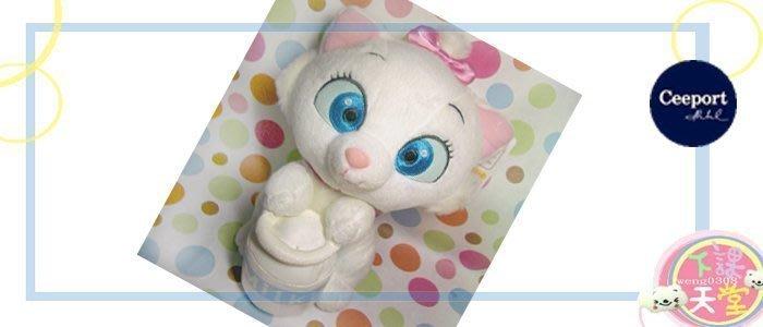 一番街☆日本迪士尼帶回☆超可愛瑪麗貓抱奶瓶娃娃☆最棒禮物!!