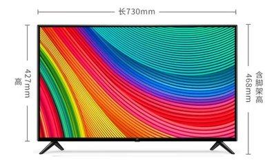 電視批發-全新lg面板32型LED 護眼低藍光 $2888監控 廣告套房KTV 專用