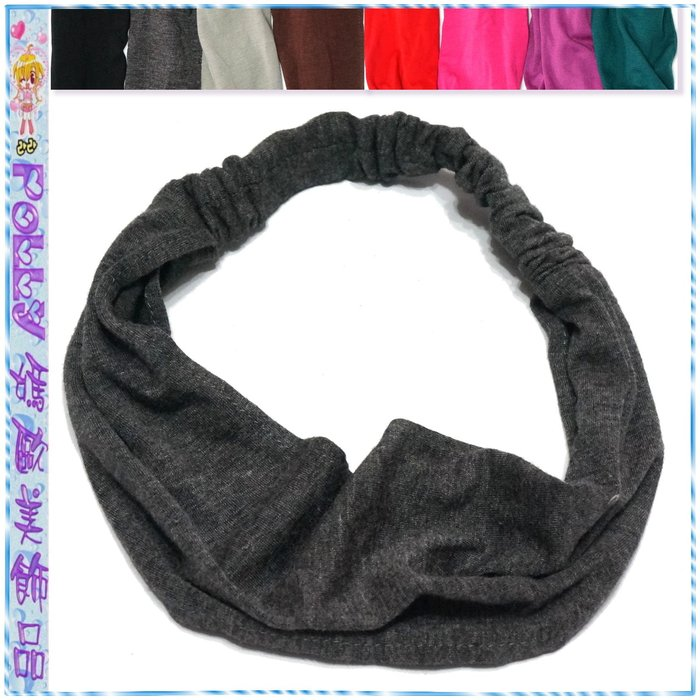 ☆POLLY媽☆歐美進口黑色、鐵灰、咖啡、桃紅…共8色針織棉質頭巾式寬版髮帶~寬10~13cm
