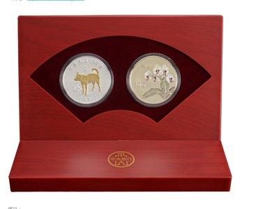 107年戊戌狗年生肖套幣,現貨出售(含收據)