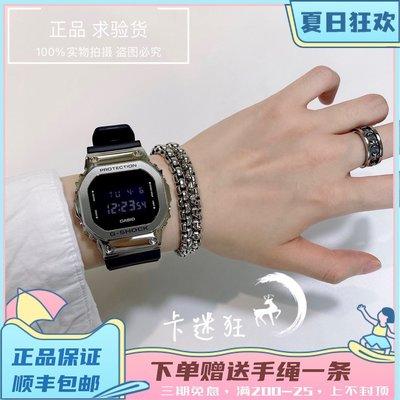 史萊姆美女~正品卡西歐金屬小方塊G-SHOCK復古運動手錶GM-5600-1/B/S5600PG-4