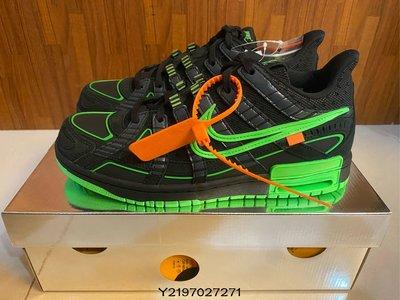 全新正品 Off-White x Nike Air Rubber Dunk Green Strike 黑綠 CU6015