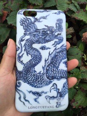 瀧月堂*原創獨家設計《青花永樂龍紋 case》IPHONE 7 6 5 SE 中國風 手機殼  背蓋 包郵