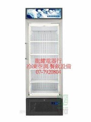 高雄德國LIEBHERR 直立式單門玻璃冷凍櫃307L FDV4613 只要75000