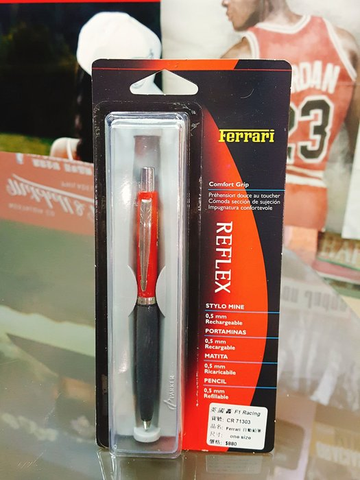 《金塊》法拉利 自動鉛筆 Ferrari 紅黑0.5mm