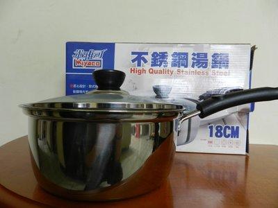 米雅可單柄湯鍋 18CM  不鏽鋼 泡麵鍋 湯鍋 調理鍋 牛奶鍋 單柄鍋 不鏽鋼鍋 單把鍋
