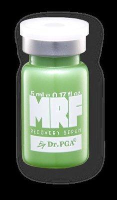 【正品】Dr.PGA MRF 修復原液 5ml (單瓶裝)