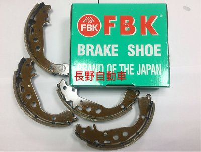 【長野自動車】 TOYOTA YARIS FBK 06-13 後輪鼓式煞車來令片 煞車皮