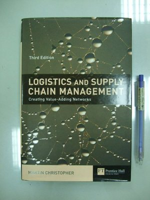 6980銤:B7-4cd☆2005年『Logistics & Supply Chain Management 3/e』