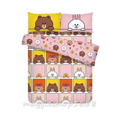 現貨5尺*LINE FRIENDS 全棉印花床品套裝被袋床單床笠枕袋四件套 (BROWN & CONY款) (單人至加大)