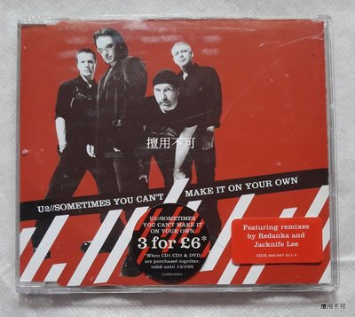 U2樂團 Sometimes you can't make it on your own單曲