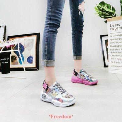 Freedom~女鞋正韓夏季新款字母涂鴉系帶厚底松糕坡跟包頭運動涼鞋老爹鞋女鞋潮