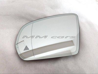 Benz W205 S205 C205 W213  X253 GLC 賓士 原廠 歐規 盲點 防眩 廣角 後視鏡 照後鏡