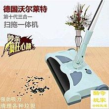 德國家用無線手推式手動掃地機智能掃地機器人電動擦拖掃把一體機【酷奇玩家】