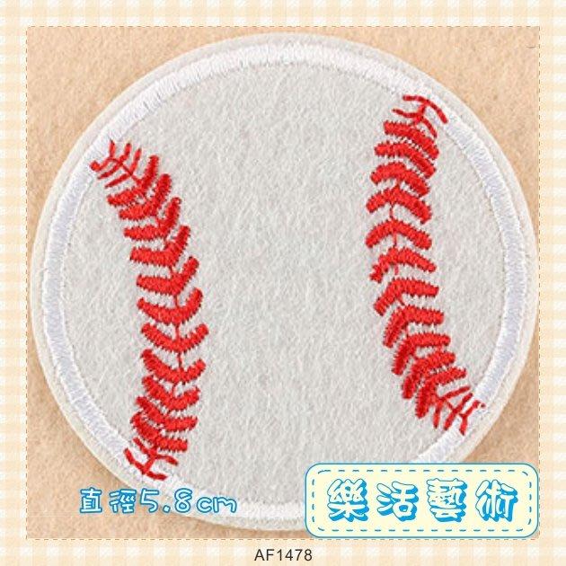 樂活藝術「燙貼布」 ~ 棒球圓徽章 刺繡布貼 熨燙貼 胸章 DIY《有背膠》【現貨】【AF1478】
