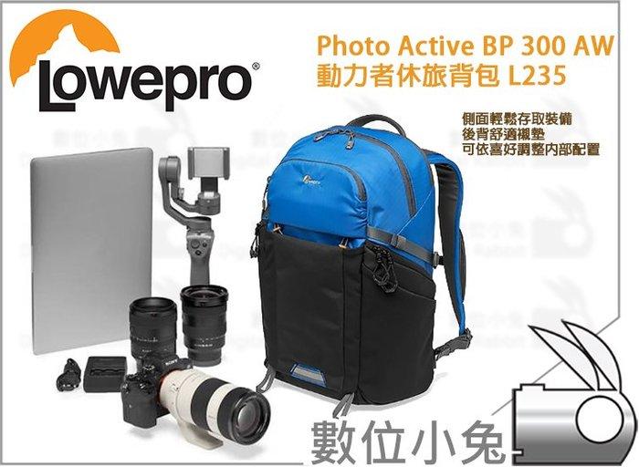 數位小兔【Lowepro Photo Active BP 300 AW 動力者 L235】後背包 雙肩包 攝影包