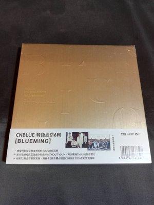 全新CNBLUE【BLUEMING】CD Mini Album Vol.6 迷你6輯(台版) 鄭容和 宗泫 敏赫