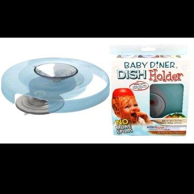 全新 美國 baby dish holder 幼兒餐具吸盤 強力餐具吸盤架 幼兒用餐強力吸盤組 吸盤 幼兒餐具 餐具組 防掉落 副食品 嬰兒餐具 吸盤
