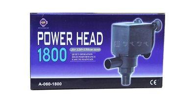 《魚杯杯》UP【A-060-1800】POWER HEAD沉水馬達1800型--沉水過濾--無濾杯-免運