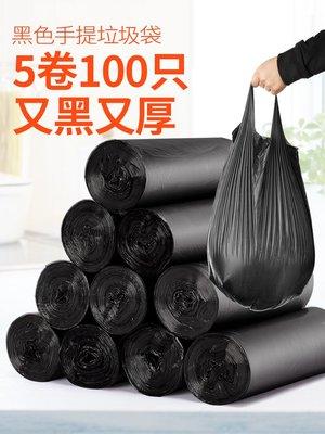 888利是鋪-5卷100只黑色垃圾袋加...